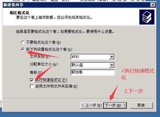 卷区格式化.png