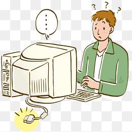 一个男人在上网