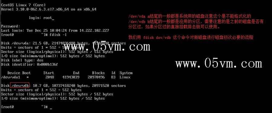 linux磁盘查看命令
