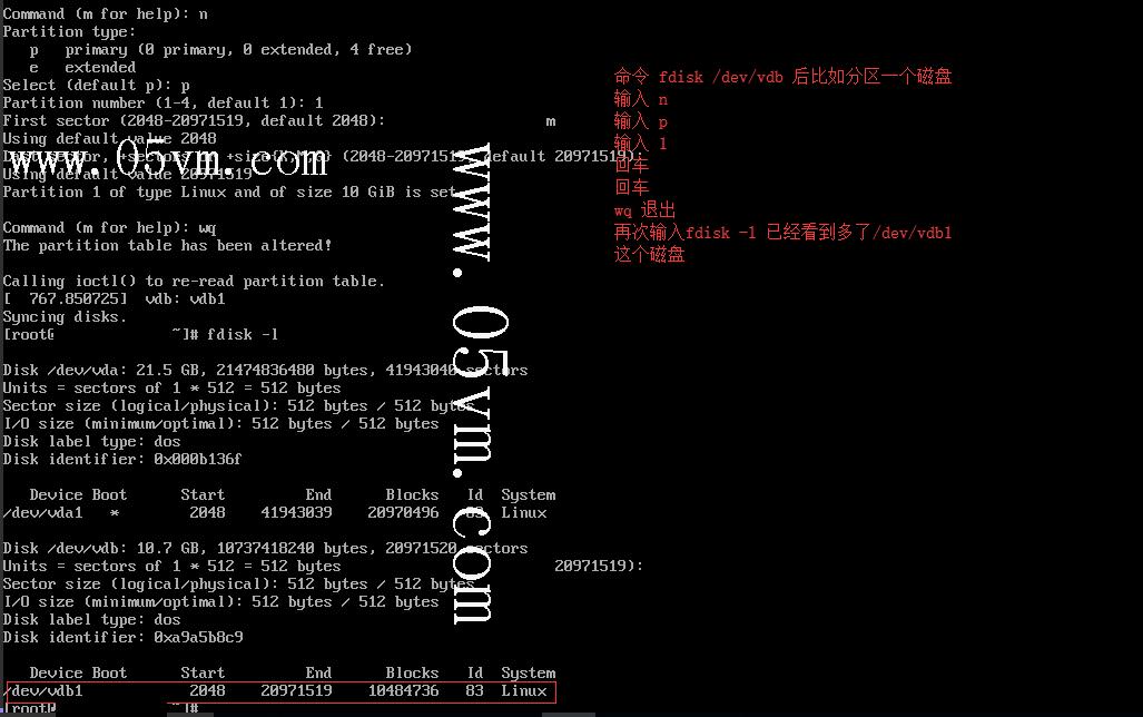 linux数据盘新建命令